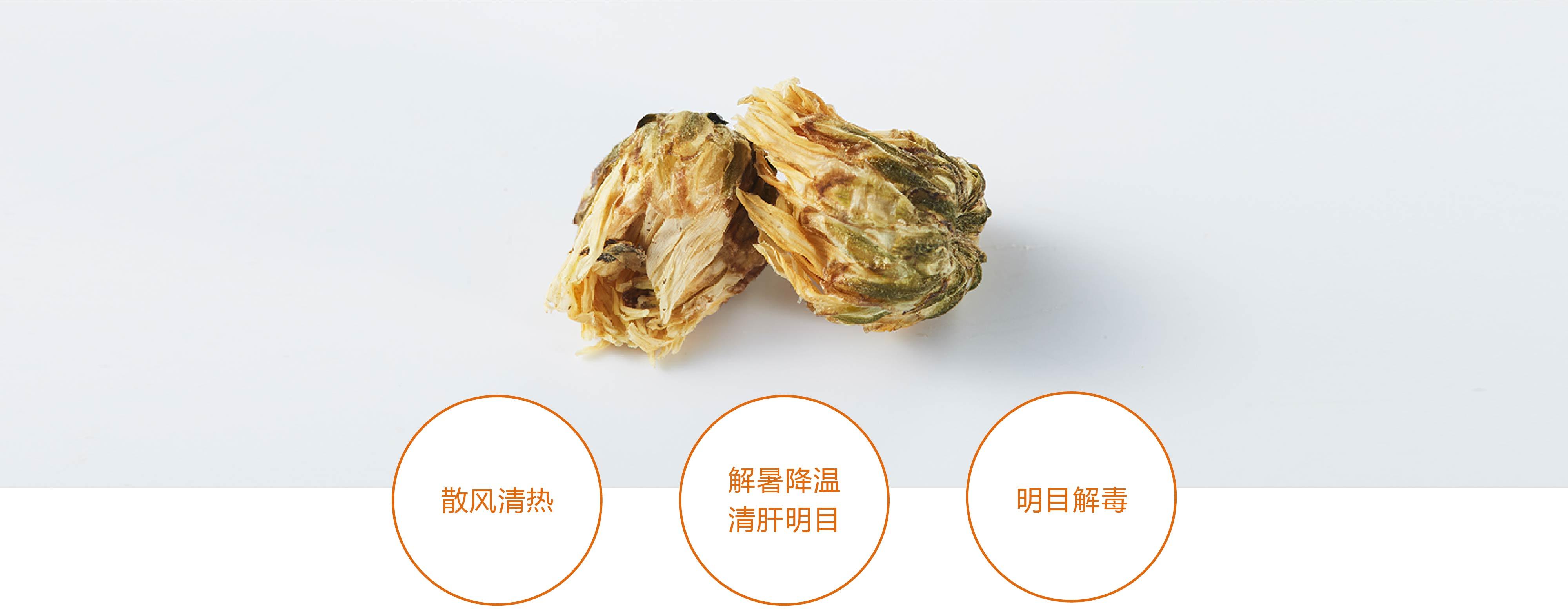 小产区桐乡杭胎菊