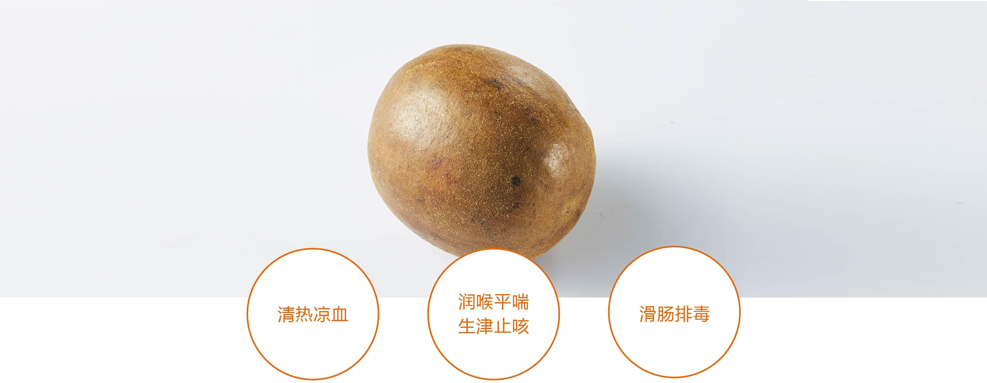 小产区永福县罗汉果