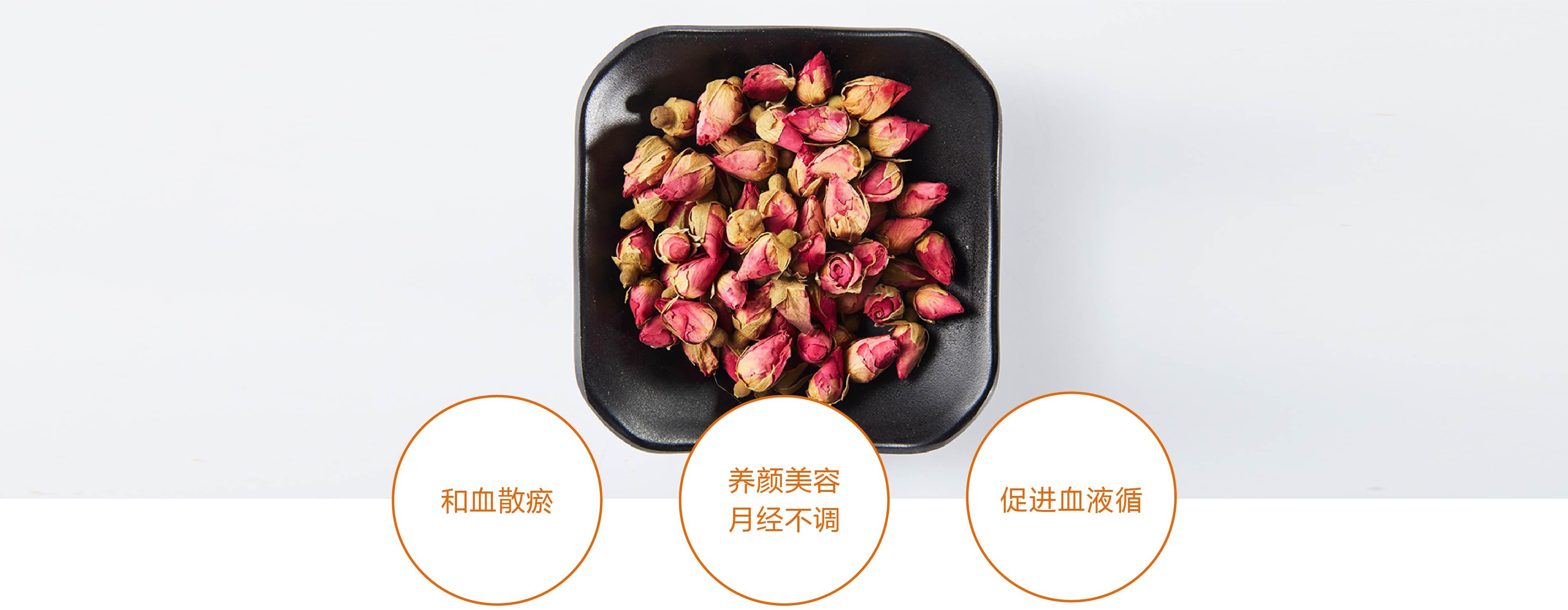 小产区云南玫瑰花