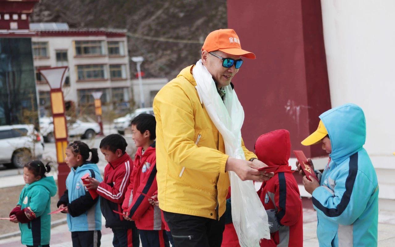 贝博论坛堂 | 情系西藏 公益17年 让爱无疆